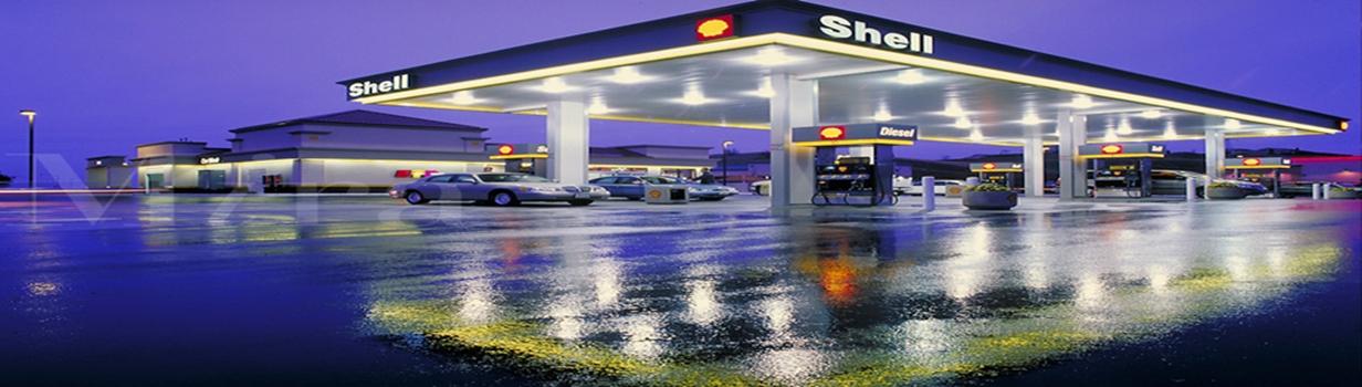 Gas Station Leo Led Llc